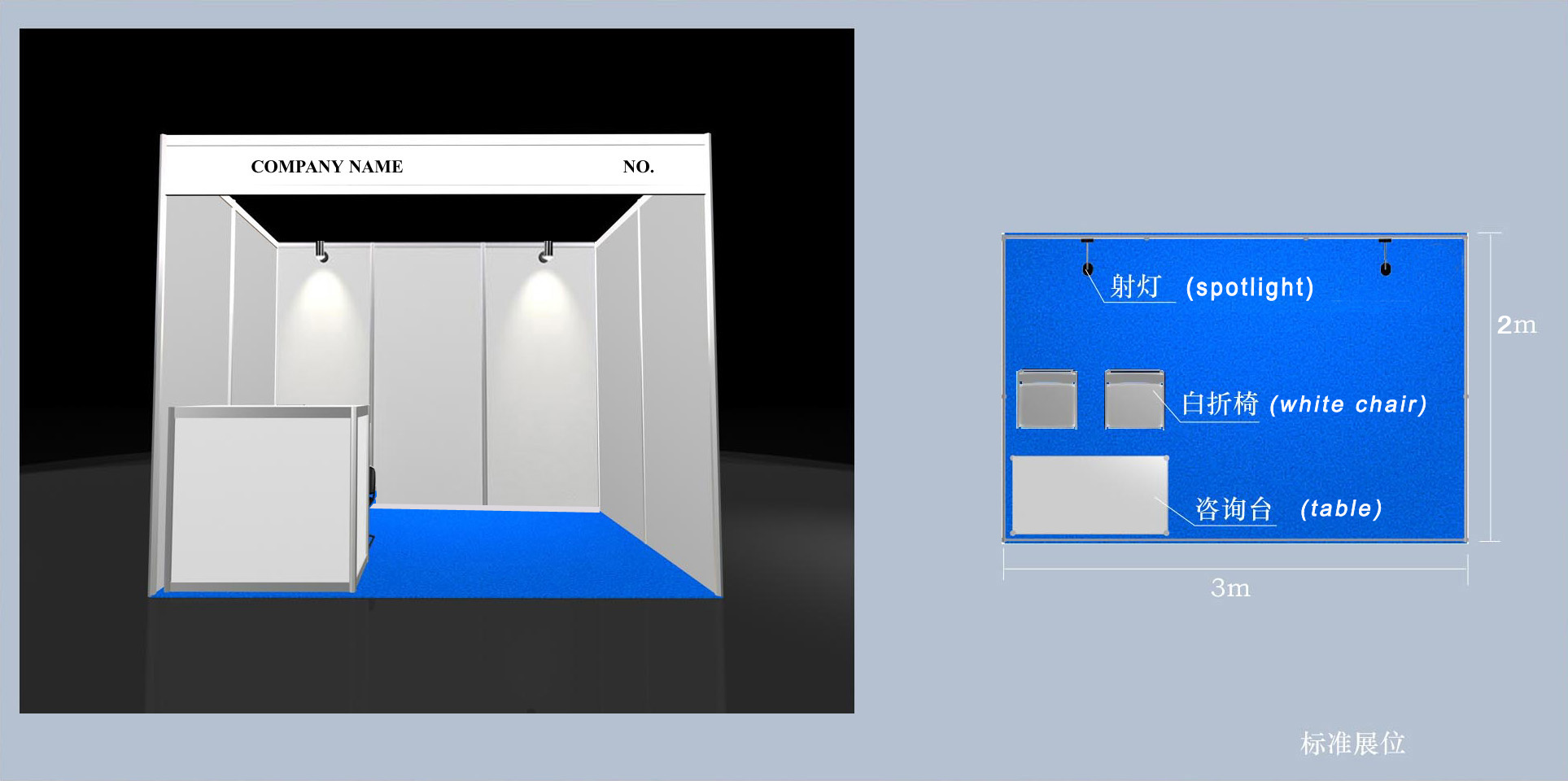 Exhibition Stand Application Form : The th chinese peptide symposium cps